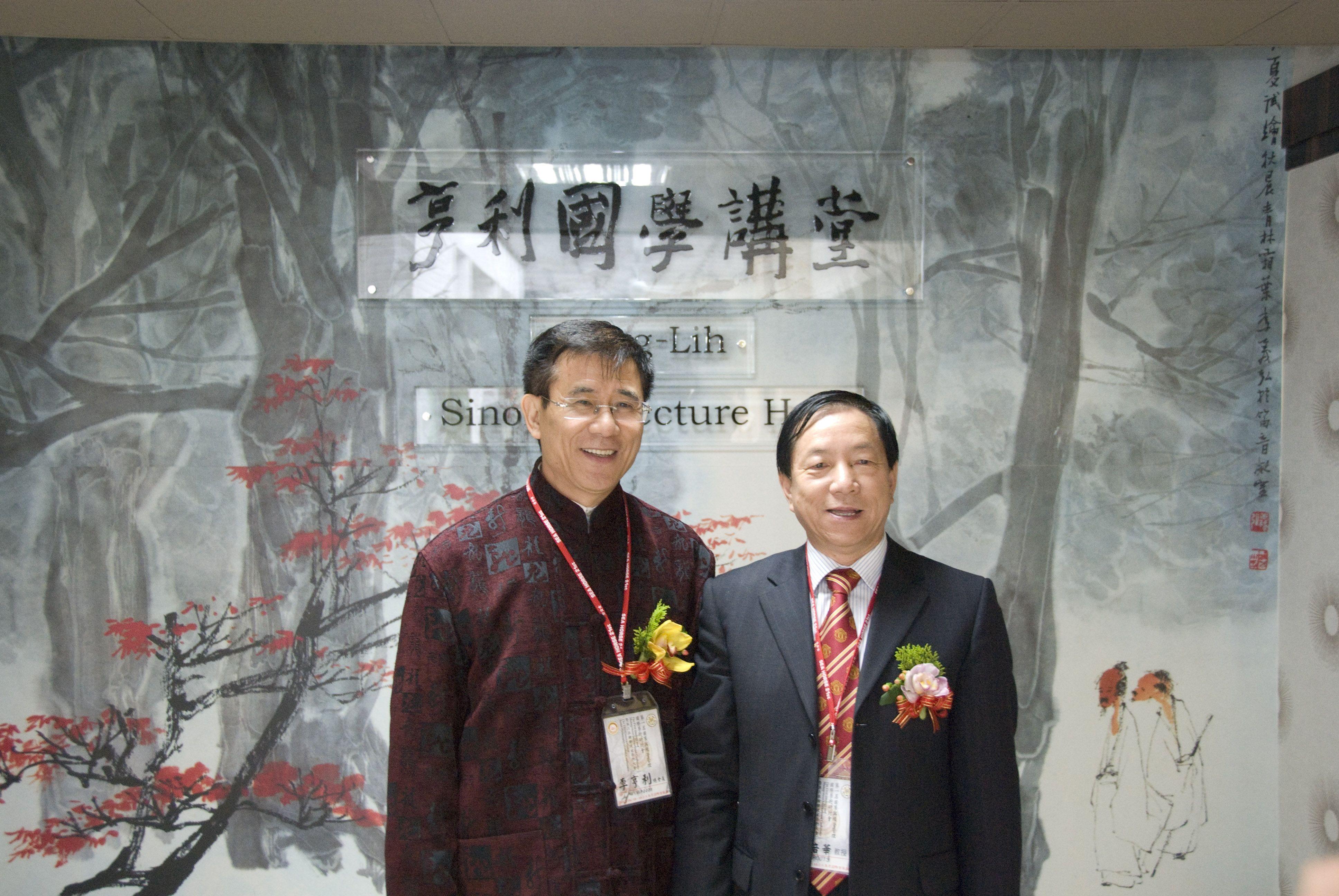 總會長 李亨利博士與徐培華 教授